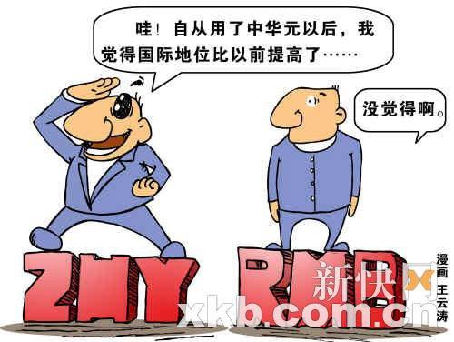 """人民币缩写""""RMB""""和""""CNY""""有什么区别?"""